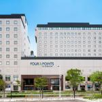 Four Points by Sheraton Hakodate, Hakodate