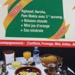 Smimoaz Company VIP,  Tangier
