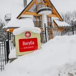 Bory6a Apartamenty, Zakopane