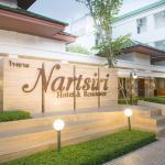 Nartsiri Residence and Hotel,  Ubon Ratchathani