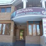Tonratun Hotel