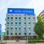 HOTEL MYSTAYS Haneda,  Tokyo