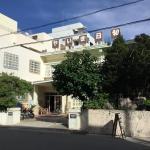 Pension Yaima Biyori, Ishigaki Island