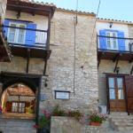 Hotel Pictures: Traditional Village Houses, Skarinou