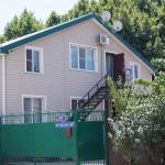 Guest House Pod Lipami, Arkhipo-Osipovka