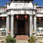 Minnan Homestay #3(Huang Tian You Memorial Hall), Jincheng