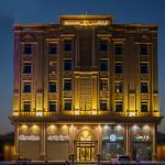 Western Lamar Hotel, Jeddah