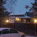 Hotel Pictures: Uyutniy domik, Lahoysk