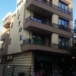 Fotografie hotelů: Villa Victory Apartments, Nesebar