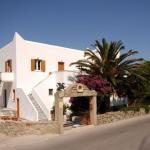 Hotel Pictures: Pension Marmaras, Glastros