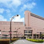 Art Hotel Hirosaki City, Hirosaki