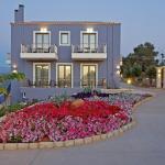 Villa Carme Villa Aitne,  Adelianos Kampos