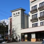 Hosonokan, Hakuba