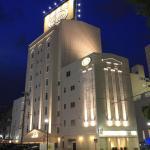 Hotel Clio Kobe (Adult Only), Kobe