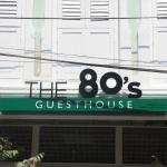 The 80's Guesthouse, George Town