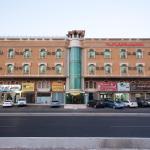 Mrakez Alarab Furnished Apartments 1, Jeddah