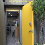 Dongdaemun Egghouse, Seoul