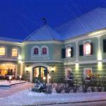 酒店图片: Hotel Wirt im Feld, Dietach