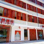 Liran Hotel Yangshuo Lijiang Riverside, Yangshuo