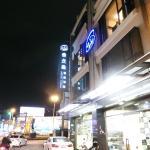 Enio Homestay, Chiayi City