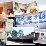 Chao Phraya Home,  Ban Bon