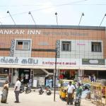 Sankar Inn,  Tiruchchirāppalli