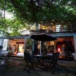 Chamonix Home Stay,  Hualien City