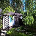 Martyshkino Guest House, Lomonosov