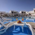 Mazar Resort & Spa, Sharm El Sheikh
