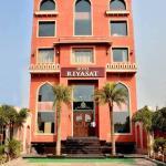 Hotel Riyasat, Ludhiana
