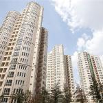 Sky View Apartment, Bursa