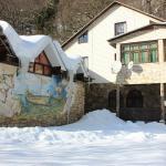 Guest house near Lake, Krasnaya Polyana