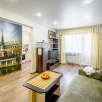 Angara Lux Apartments, Irkutsk