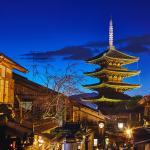 Hana-Touro Hotel Gion, Kyoto