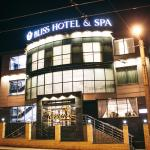 BLISS HOTEL & SPA, Kirov