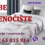 Photos de l'hôtel: Prenoćište Nevesinje, Nevesinje