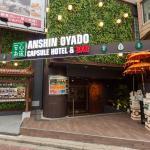 Capsule Hotel Anshin Oyado Ogikubo, Tokyo
