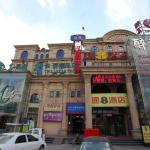 Hanting Express Beijing Wanfeng Road,  Beijing