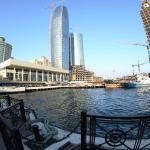 Sea Port Hotel,  Baku
