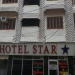 Hotel Star,  Ajmer