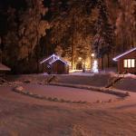 Hotel Pictures: Baza Otduha Zayachya Polyana, Lahoysk