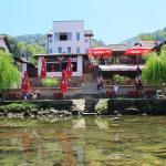 Fotografie hotelů: Motel Alibi, Banja Luka
