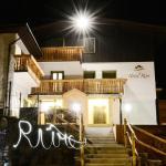 Hotel Riva Sport & Wellness, Vione