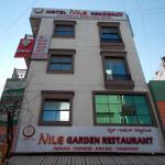 Hotel Nile Residency, Bangalore