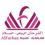 Al Farhan Hotel Suites - Al Salam, Riyadh