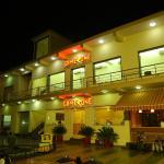 Hotel Deepali, Sāgar
