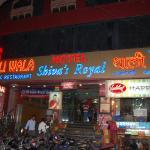 Hotel Shiva's Royal, Jaipur
