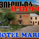 Hotellikuvia: Maria Hotel, Vayk'