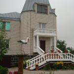 Hotel Pictures: Agrousadby Veronika, Borisovo