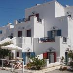 Chrysopelia Studios and Apartments, Agios Prokopios
